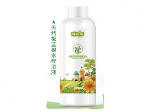 江西鑫隆医药保健品有限公司-天然板蓝根水疗浴液