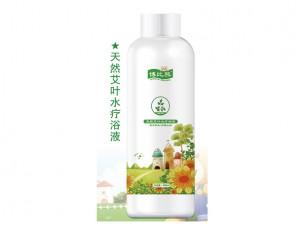 江西鑫隆医药保健品有限公司-天然艾叶水疗浴液