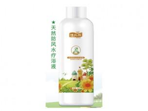 江西鑫隆医药保健品有限公司-天然防风水疗浴液