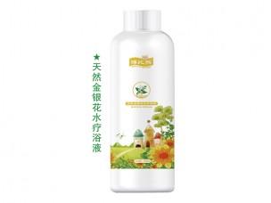 江西鑫隆医药保健品有限公司-天然金银花水疗浴液