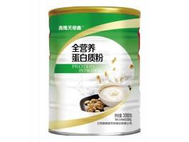江西鑫隆医药保健品有限公司-全营养蛋白质粉